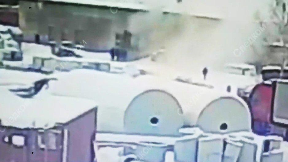 Violente explosion dans une usine russe